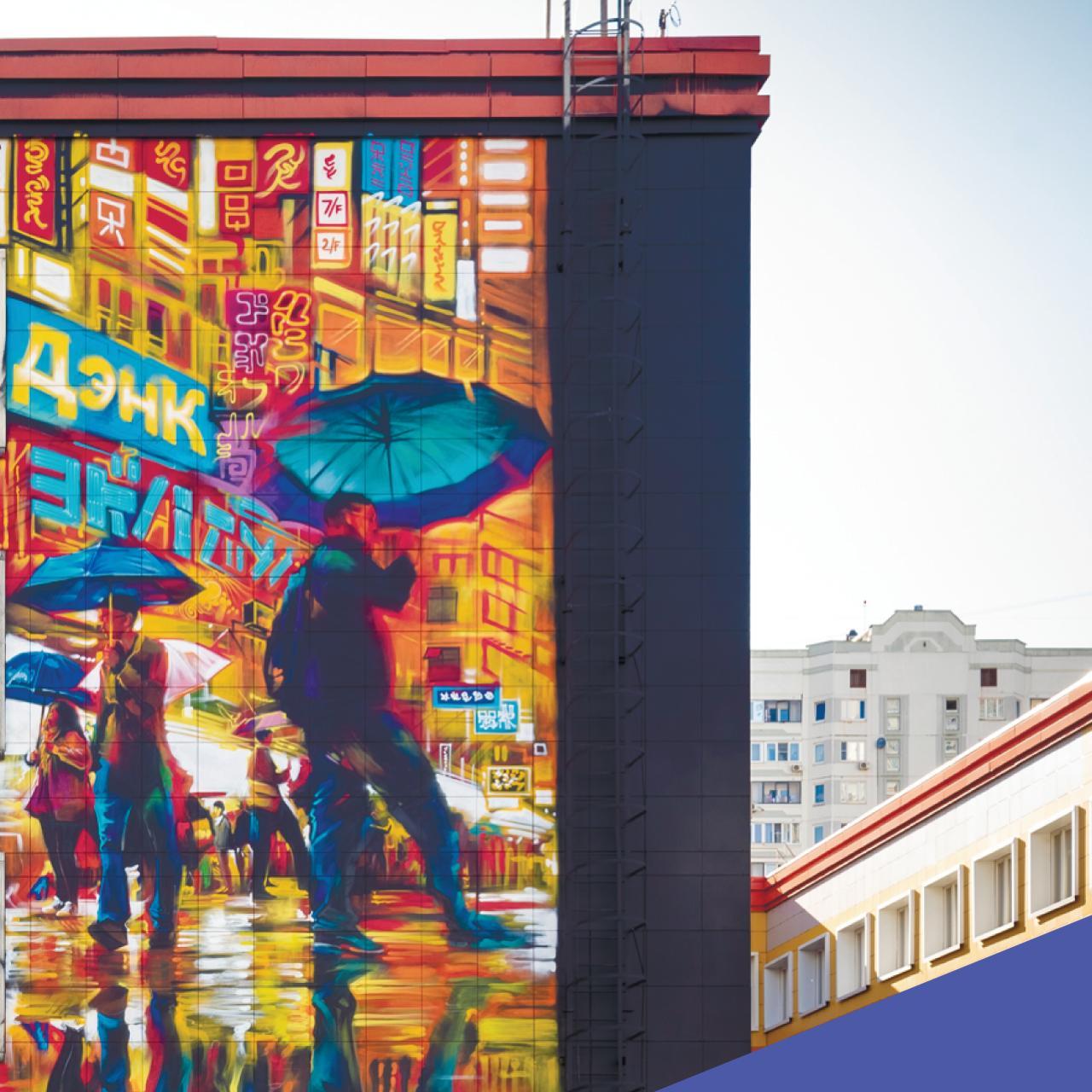 Запущено народное голосование на право проведения международного фестиваля уличного искусства «Культурный код»